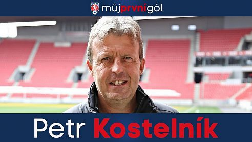 Můj první gól: Petr Kostelník